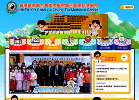 clcts.edu.hk