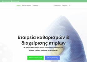 clean4u.gr