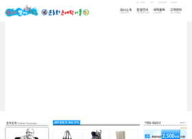 cleanexpress.co.kr