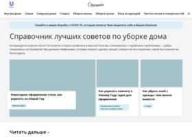 cleanipedia.ru