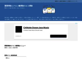 cleanlife.sakura.ne.jp