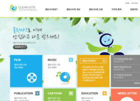 cleansite.org