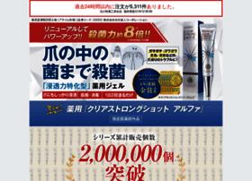 clearnailshot.com