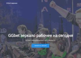 clearos.ru