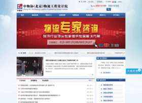 cledi.org.cn