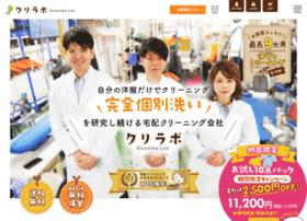 clelab.co.jp