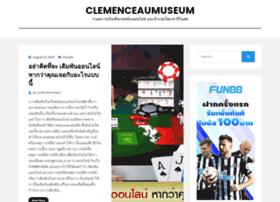clemenceaumuseum.org
