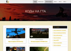 cleogta.com.ua