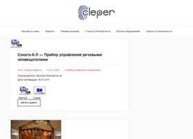 cleper.ru