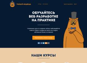 cleverbear.ru