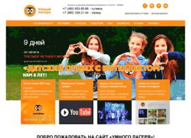 clevercamp.ru