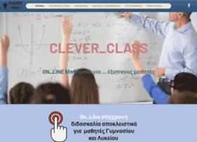 cleverclass.gr