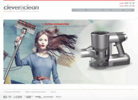 cleverclean.ru