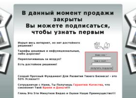 cleverhosting.ru