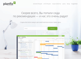 cleverteam.planfix.ru