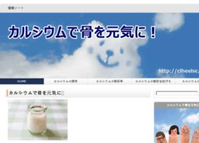 clheelsc.com