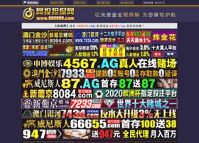 clicador.com