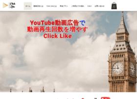 click-like.com