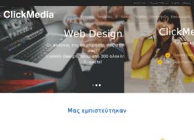 click-media.gr