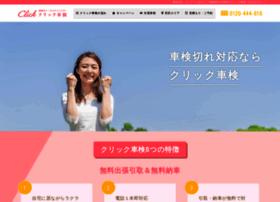 click-s.jp
