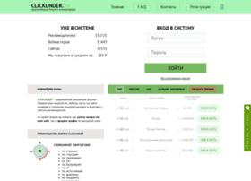 click-under.ru