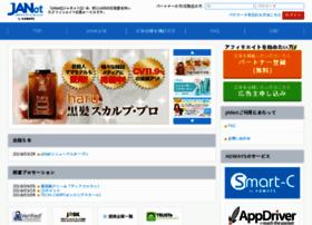 click.j-a-net.jp