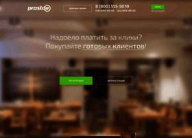 click.prosto-r.ru
