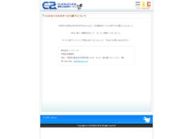 click2.jp