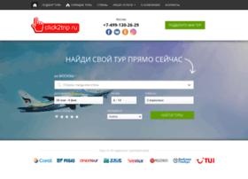 click2trip.ru