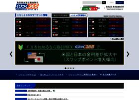 click365.jp