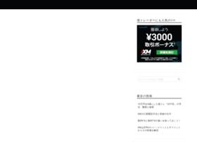 clickaider.com