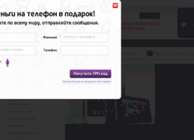 clickandpay.ru