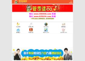 clickarug.com