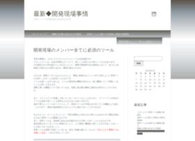 clickbux.info
