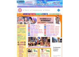 clickfate.com.tw