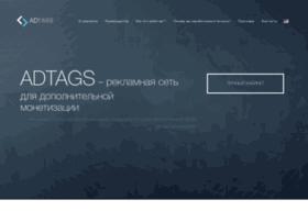 clickganic.com