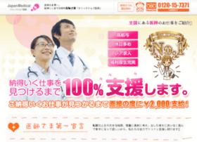 clickjob.jp