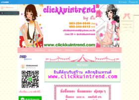 clickkuintrend.com