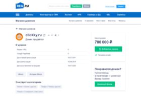 clickky.ru