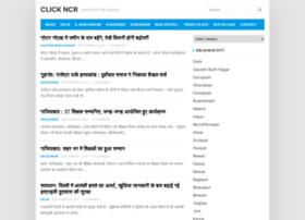 clickncr.com