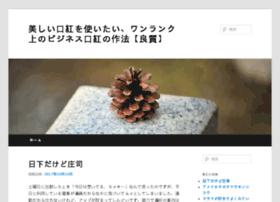 clickparnaiba.com