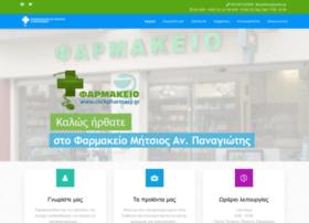 clickpharmacy.gr