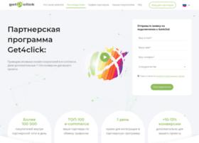 clicks.get4click.ru