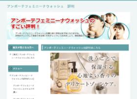 clicksinuca.net