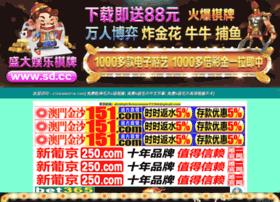 clicksmatrix.com