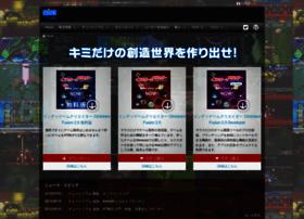 clickteam.jp