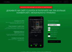 clicktex.ru