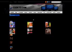 clicktocom.blogspot.com