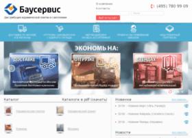 client.bauservice.ru