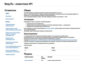 client.berg.ru